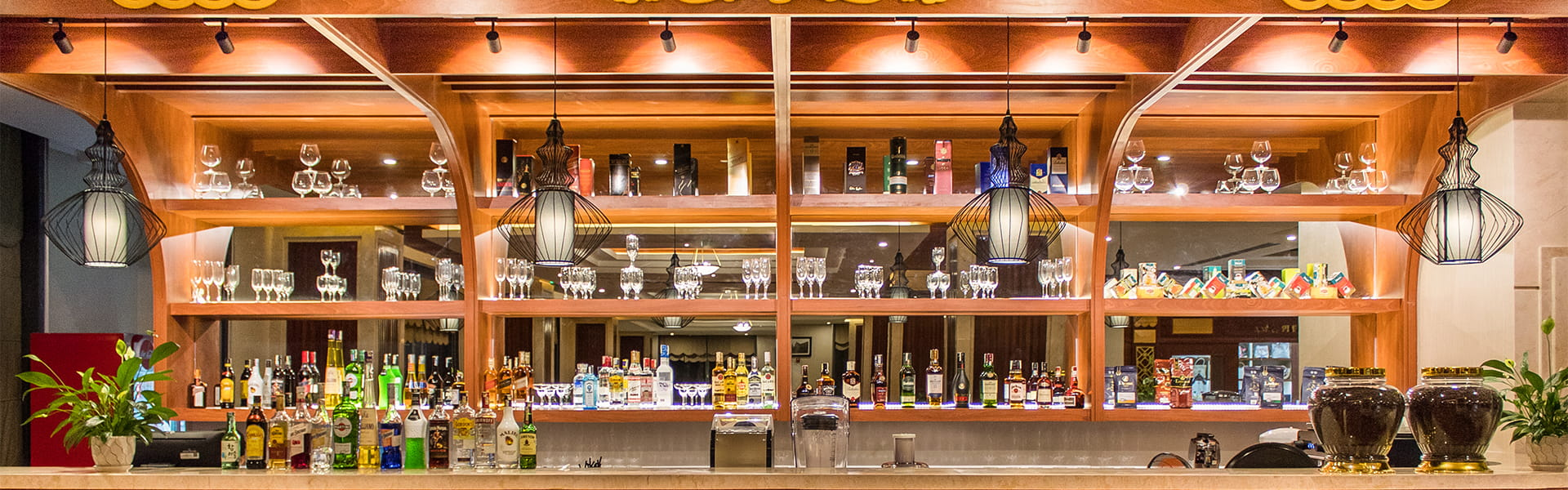 Sonata-Lounge-Bar-Header